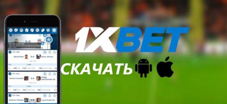 Начин на входа 1xBet Bulgaria